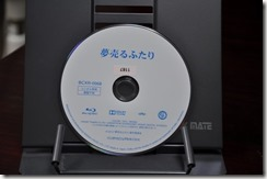 DSC_0024 (800x531)