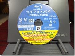 DSCF1124 (800x600)