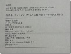 DSCF1255 (800x600)