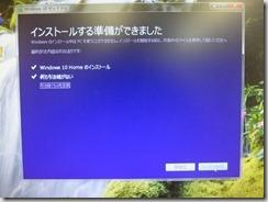 DSCF8777 (640x480)